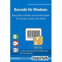 Barcode Software Test